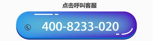 佛山电信电话